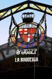 Barcelona Las Ramblas La Boqueria Market Royalty Free Stock Images