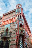 Antoni Gaudi`s designed Vicens House. BARCELONA - MARCH, 2018: Antoni Gaudi`s designed Vicens House in Barcelona, Spain Royalty Free Stock Photography