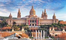Barcelona National Art Museum Of Catalonia (MNAC) Stock Photo