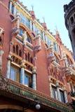 Barcelona Palau de la Musica or Music Palace Stock Photo