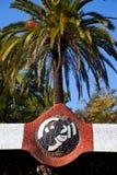 Barcelona Park Guell av Gaudi modernism arkivfoton