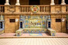 Barcelona - a province bank in Plaza de España , Sevilla Royalty Free Stock Image