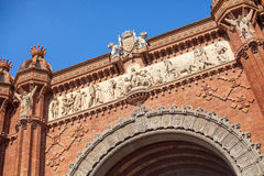 Barcelona's Triumph Arc Royalty Free Stock Photos