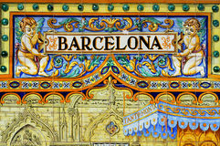Barcelona sign Stock Photos