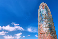 Barcelona, Spain - April 17, 2016: Torre Tower Agbar Royalty Free Stock Image