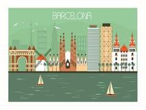 Barcelona Spain Royalty Free Stock Photography