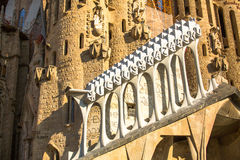 BARCELONA, SPAIN - Detail of a wall La Sagrada Familia - the impressive cathedral designed by Gaudi Royalty Free Stock Photography