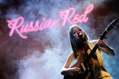 Russisches rotes Band führt am l'Auditori durch Stockfotos