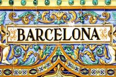 barcelona tecken Arkivfoto