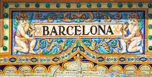 Barcelona written on azulejos Royalty Free Stock Image