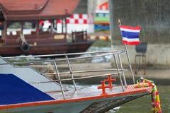 barco Foto de Stock