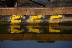 Barco com reflexão Fotografia de Stock