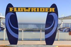 Barco de cruceros de Flowrider de la actividad de agua Fotografía de archivo libre de regalías
