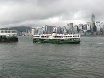 Barco de la travesía del transbordador de The Star en el puerto de Hong Kong imagen de archivo libre de regalías