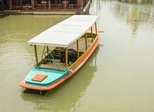 Barco de Longtail Imagen de archivo