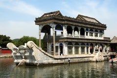Barco de mármol Foto de archivo