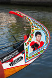 Barco de Moliceiro Imagen de archivo
