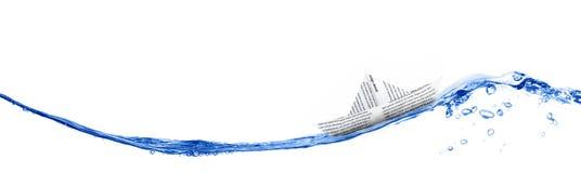 Barco de papel Imagen de archivo libre de regalías