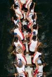 Barco del dragón Imagen de archivo