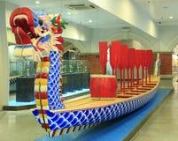 Barco do dragão fotografia de stock