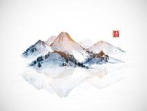 Barco e isla de pesca con las montañas Sumi-e oriental tradicional de la pintura de la tinta, u-pecado, ir-hua Jeroglífico - clar