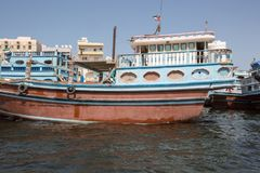 Barco en el río, Fotografía de archivo libre de regalías