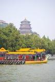 Barco en un lago Fotos de archivo