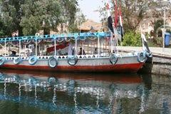 Barco turístico Imagen de archivo libre de regalías