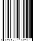 Barcode. In digital format high resolution 3D Stock Photography