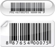 barcode zapina glansowanego ilustracja wektor