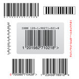 Barcodes Stockfotos