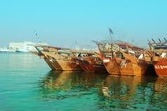 Barcos de pesca Imagens de Stock