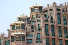Bardzo ładny arhitect Obraz Royalty Free
