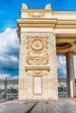 Barelief na główne wejście bramie Gorky park, Moskwa Obraz Stock