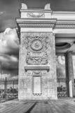Barelief na główne wejście bramie Gorky park, Moskwa Obraz Royalty Free