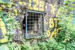 ` Barenholle ` бункера ` s Гитлера нацистское около Смоленска России стоковое фото rf