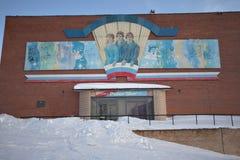 Barentsburg - cidade do russo no ártico Imagem de Stock Royalty Free