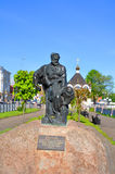 Barge hauler - monument in Rybinsk. Russia. The monument was erected in 1977. The author of the sculpture is the LM Pisarevsky Stock Photography