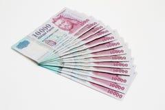 Bargeld auf weißem Hintergrund Lizenzfreies Stockfoto