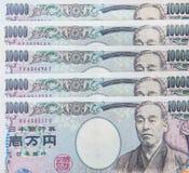 Bargeld der japanischen Yen Stockbilder