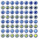 Bargeld- und Mathesymbolweb-Tasten Stockfoto