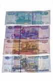 Bargeld von Russland Rubel Lizenzfreies Stockbild
