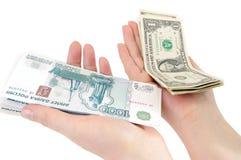 Bargeldwahl Stockbild