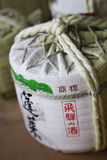 Baril de saké du Japon Takayama Image stock