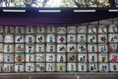 Barilotto di causa - Tokyo fotografie stock