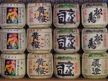 Barils de saké à un temple japonais Image libre de droits