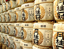 Barils de saké Photographie stock