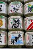 Barils de saké dans Meiji Shrine à Tokyo Images stock