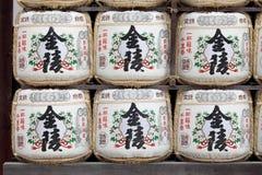 Barils de saké japonais Image libre de droits