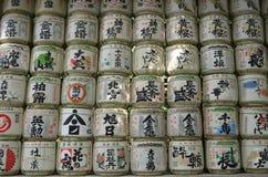Barils de vin japonais de riz de raison Images libres de droits